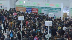 Feria de fertilitzants de shangai, china